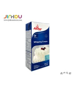 Anchor Whipping Cream (1L)