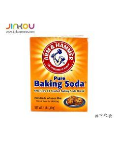 Arm & Hammer Pure Baking Soda 16 OZ (454g) 斧头牌小苏打粉 (碳酸氢钠)