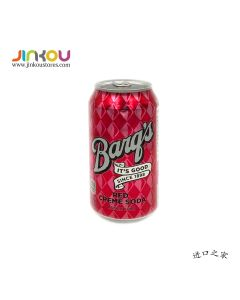 Barq's Red Creme Soda 12 FL OZ (355mL)巴格斯奶油苏打味汽水