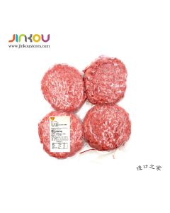 Beef Burger Patties Medium - 4-150g Patties  (600g)