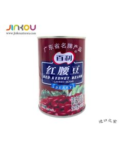 Berry Red Kidney Beans (432g)