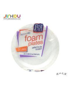 "Best Yet Hot & Cold Foam Plates (50 Plates) - 8 7/8"" (22cm) 百益牌泡沫盘50个"