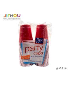 Best Yet Party Cups 50-9 FL OZ (266mL) plastic cups 百益牌塑料杯子