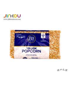 Best Yet Yellow Popcorn 32 OZ (907g) 百益牌黄玉米粒