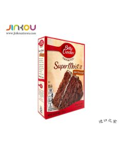 Betty Crockers Super Moist Cake Mix Milk Chocolate 15.25 OZ (432g) 贝蒂牌蛋糕分(牛奶巧克力味)