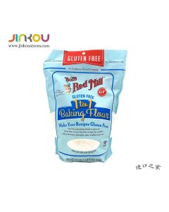 Bob's Red Mill Gluten Free 1 to 1 Baking Flour  22 OZ (624g) 鲍勃红磨坊烘焙粉 (不含面筋)