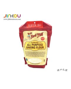 Bob's Red Mill Gluten Free All Purpose Baking Flour 22 OZ (624g) 鮑勃紅磨坊全用途烘培粉(不含面筋)