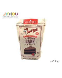 Bob's Red Mill Gluten Free Chocolate Cake Mix 16 OZ (454g) 鮑勃紅磨坊巧克力蛋糕粉