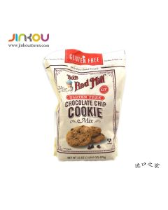 Bob's Red Mill Gluten Free Chocolate Chip Cookie Mix 22 OZ (624g) 鲍勃红磨坊碎巧克力曲奇粉(不含面筋)