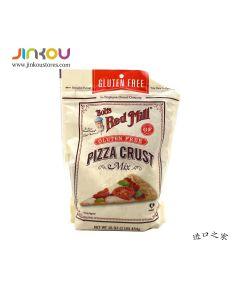 Bob's Red Mill Gluten Free Pizza Crust Mix (454g) 鲍勃红磨坊比萨饼烘焙粉