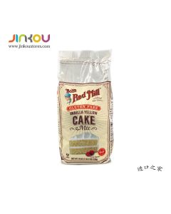 Bob's Red Mill Gluten Free Vanilla yellow Cake Mix 19 OZ (539g) 鮑勃紅磨坊香草味蛋糕粉(不含麵筋)