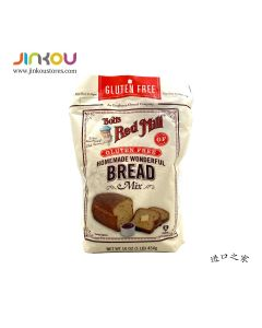 Bob's Red Mill Homemade Wonderful Bread Mix (454g) 鮑勃紅磨坊家用面包粉(不含麵筋)