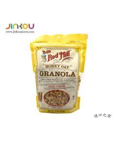Bob's Red Mill Honey Oat Granola Cereal 12 OZ (340g) 鲍勃红磨坊蜂蜜燕麦片