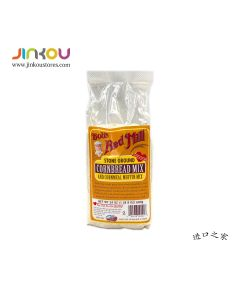 Bob's Red Mill Stone Ground Cornbread Mix & Cornmeal Muffin Mix 24 OZ (680g) 鮑勃紅磨坊玉米鬆餅和玉米麵包製作用粉