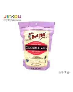 Bob's Red Mill Unsweetened Coconut Flakes 鲍勃红磨坊椰子片 284g