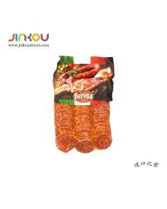 Beretta Sliced Pepperoni Italian Taste (500g) 贝贝罗尼意式萨拉米