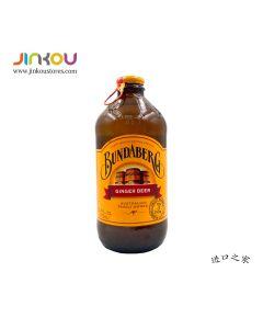 Bundaberg Ginger Beer (375mL) 宾得宝含气干姜汁饮料