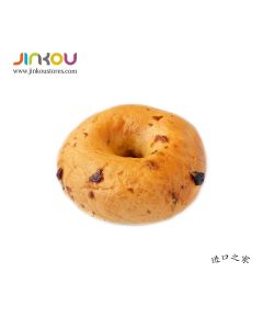 HH Gourmet Cinnamon Raisin Bagel (1 Pack) 肉桂葡萄贝果