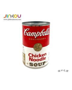 Campbell's Condensed Chicken Noodle Soup 10.75 OZ (305g) 金宝鸡肉面条罐头汤 (305g)