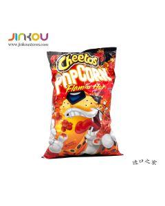 Cheetos PopCorn Flamin' Hot Flavored  (184.2g) 奇多牌辣味爆米花(膨化食品)