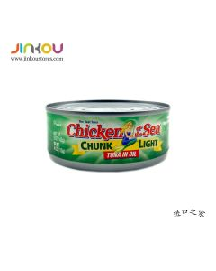 Chicken of the Sea Chunk Light Tuna in Oil 5 OZ (142g)