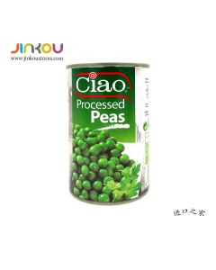 Ciao Processed Peas (Piselli) (240g)