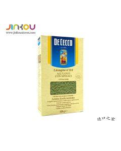 De Cecco Lasagne (Lasagna n°114) with Spinach (500g) 得科意大利面(#114菠菜千层皮)