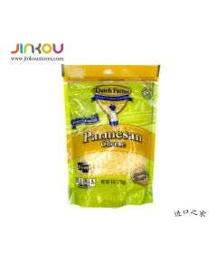Dutch Farms Fancy Shredded Parmesan Cheese 6 OZ (170g) 荷氏农场帕玛森干酪碎