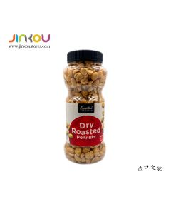 Essential Everyday Dry Roasted Peanuts 16 OZ (453g) 每日之选干焗花生