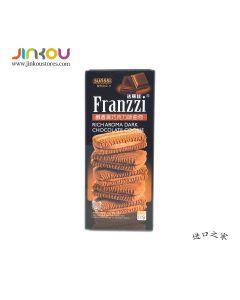 Franzzi Rich Aroma Dark Chocolate Cookie  (115g) 法丽兹醇香黑巧克力味曲奇