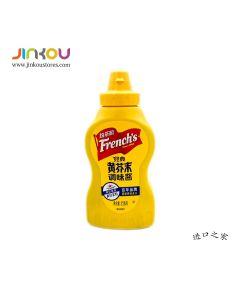 French's Classic Yellow Mustard 8 OZ (226g) 法式经典黄芥末 (226g)