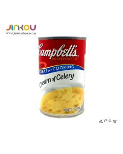 Campbell's Condensed Cream of Celery Soup 10.5 OZ (298g) 金宝奶油西芹味罐头汤