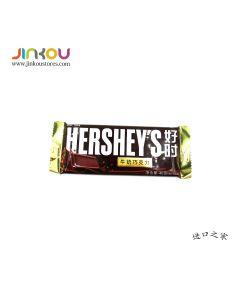 Hershey's Milk Chocolate Bar (40g) 好时牛奶巧克力