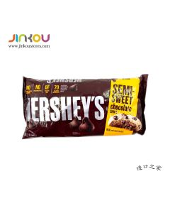 Hershey's SEMI-SWEET Chocolate Chips 12 OZ (340) 好时半甜巧克力碎豆