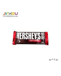Hershey's Special Dark Chocolate Bar (40g) 好时浓醇可可黑巧克力