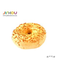 HH Gourmet Garlic Bagel (1 Pack)大蒜贝果