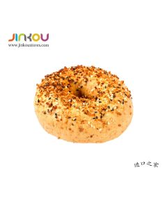 HH Gourmet Wholewheat Everything Bagel (1 Pack)全麦混合