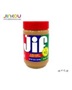 Jif Creamy Peanut Butter 16 OZ (454g) 吉夫香滑花生酱