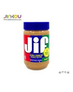 Jif Extra Crunchy Peanut Butter 16 OZ (454g)姐夫粗粒花生酱