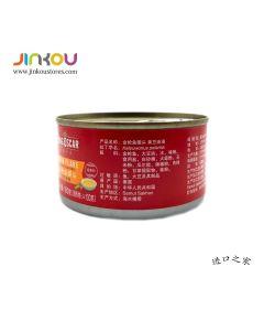 King Oscar Tuna Flake in Soybean Oil (180g) 金枪鱼罐头(黄豆油浸)
