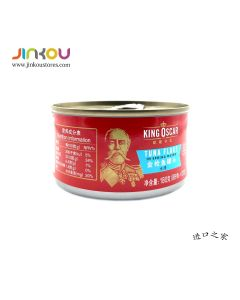 King Oscar Tuna Flake in Spring Water (180g)金枪鱼罐头(水浸)