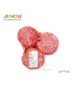Large Beef  Burger Patties - Approx. 600 g(200gX3)