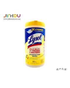 Lysol Disinfecting Wipes Lemon & Lime Blossom 80 Wet Wipes 16.7 OZ (473g) 莱苏柠檬香型家居清洁湿纸巾