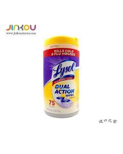 Lysol Dual Action Wipes 75 Wet Wipes 20.4 OZ (578g) 莱苏柑橘香型家居清洁湿纸巾