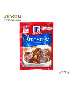 McCormick Beef Stew Seasoning Mix 1.5 OZ (42g) 味好美炖牛肉味调味粉