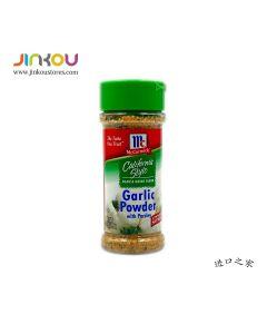 McCormick California Style Garlic Powder 3 OZ (85g) 味好美牌大蒜粉