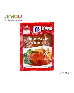Mccormick Homestyle Gravy Mix 0.87 OZ (24g) 味好美家庭风味肉汁调味粉
