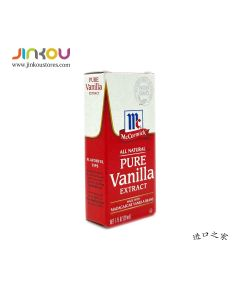 McCormick Pure Vanilla Extract (29mL) 味好美香草味香精 (食品用香精)