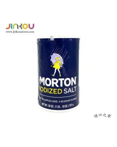 Morton Iodized Salt 10 OZ (737g) 摩登牌加碘食用盐