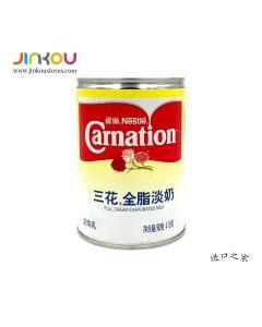 Nestle Carnation Full Cream Evaporated Milk (410g) 雀巢三花全脂淡奶